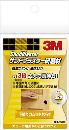 3M サンドブラスター 研磨スポンジ 細目320