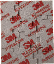 3M ジグソーパズル型スポンジ研磨材 極細目