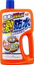 激防水耐久シャンプー ホワイト用 750ml