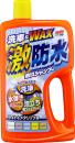 激防水耐久シャンプー ライト&メタリック用 750ml
