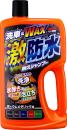 激防水耐久シャンプー ダーク&メタリック用750ml