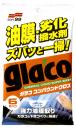 ガラココンパウンドクロス 6枚入