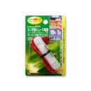 ミニ平型ヒユ−ズ電源 E511 10Aヒューズ交換用