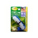 ミニ平型ヒューズ電源 E512 15Aヒューズ交換用