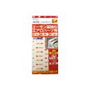 超強力両面テープ  N882