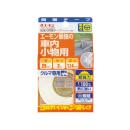 超強力両面テープ(プラスチック用) N889