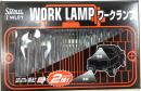 スタンレーワーキングライト WL01