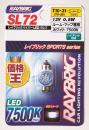 スタンレー LEDバルブ SL72