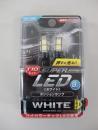 LEDポジション9灯