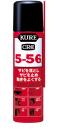 KURE(クレ) 5−56 70mL