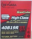 ハイグレードバッテリGHC40B19R