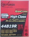 ハイグレードバッテリGHC44B19R