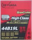 ハイグレードバッテリGHC44B19L