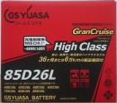 ハイグレードバッテリGHC85D26L