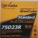 バッテリーGST−75D23R
