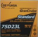 バッテリーGST−75D23L