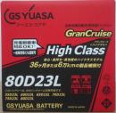 ハイグレードバッテリGHC80D23L