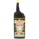 バッテリー強化液タフセル250