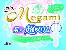 エリス Megami 肌ケア超スリム (特に多い日の昼用) 羽つき 18枚