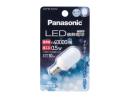 【ロイサポート用・作業費別・処分費別】パナソニック LED装飾電球 0.5W  T形タイプ 昼光色