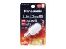 【ロイサポート用・作業費別・処分費別】パナソニック LED装飾電球 0.5W  T形タイプ 電球色