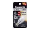 【ロイサポート用・作業費別・処分費別】パナソニック LED電球 小丸電球 0.5W T形タイプ 電球色