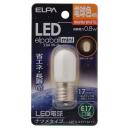 【ロイサポート用・作業費別・処分費別】ELPA LEDナツメ型E17 L色