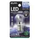 【ロイサポート用・作業費別・処分費別】ELPA LEDナツメ型E17 CN色