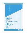 コクヨ 方眼紙 ホ−15N B5 1mm目 ブルー刷り 40枚とじ ホ−15N