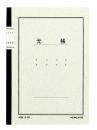コクヨ ノ−ト式帳簿 元帳 チ−50