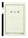 コクヨ 売上帳 チ−52