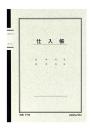 コクヨ 仕入帳 チ−53