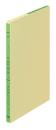 コクヨ 3色リ−フB5 売上帳 リ−102
