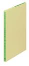 コクヨ 3色リ−フB5 仕入帳 リ−103
