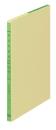 コクヨ 3色リ−フB5 商品出納帳 リ−104