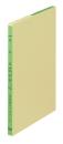 コクヨ 3色リ−フB5 補充帳 リ−106