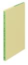 コクヨ 3色リ−フB5 応用帳 リ−107