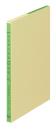 コクヨ 3色リ−フB5 営業費内訳帳 リ−109