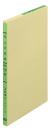 コクヨ 3色リ−フB5 売上日記 リ−111