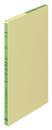 コクヨ 3色リ−フB5 仕訳帳 リ114