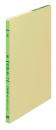 コクヨ 3色リ−フA5 元帳 リ−150