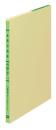 コクヨ 3色リ−フA5 金銭出納 リ−151