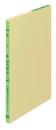 コクヨ 3色リ−フA5 売上帳 リ−152