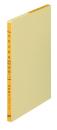 コクヨ 1色リ−フB5 金銭出納 リ−301