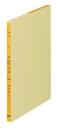 コクヨ 1色リ−フB5 売上帳 リ−302