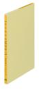 コクヨ 1色リ−フB5 銀行勘定リ−308