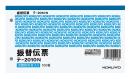 コクヨ 振替伝票 テ−2010N