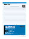 コクヨ 集計用紙 B5 ショ−30