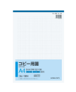 コクヨ コピ−用箋 A4 5ミリ方眼 コヒ−15N