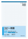 コクヨ コピ−用紙 コヒ−25N
